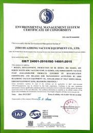 环境管理体系-英文